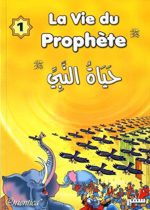 La Vie Du Prophete T.1