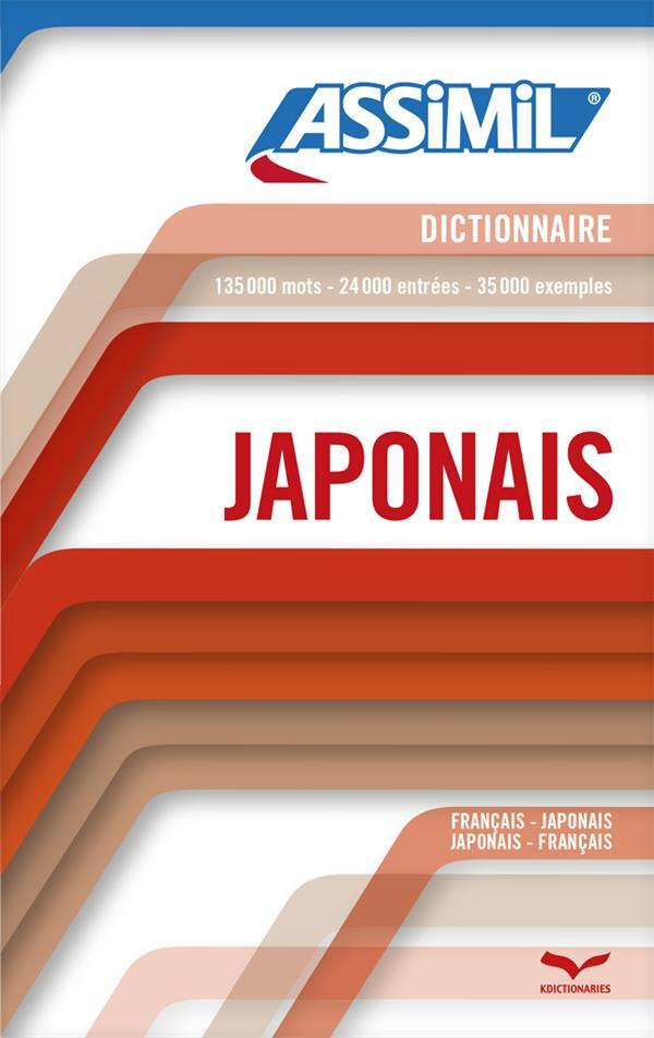 Dictionnaire Japonais-Francais/Francais-Japonais
