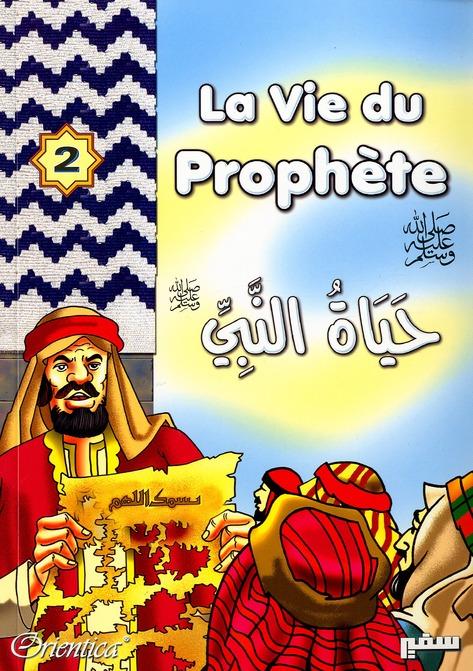 La Vie Du Prophete T.2