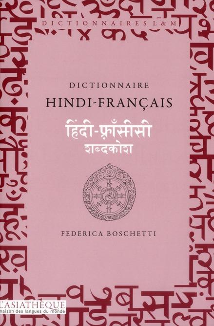 Dictionnaire Hindi-Francais