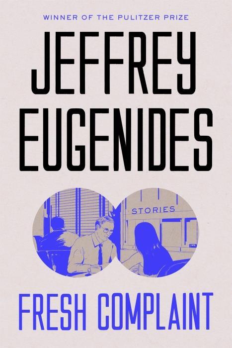 FRESH COMPLAINT - STORIES