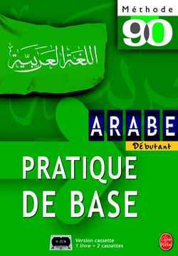 Coffret Methode 90 Arabe - Pratique De Base - Livre + 2 K7