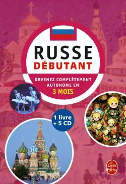 Russe Debutant