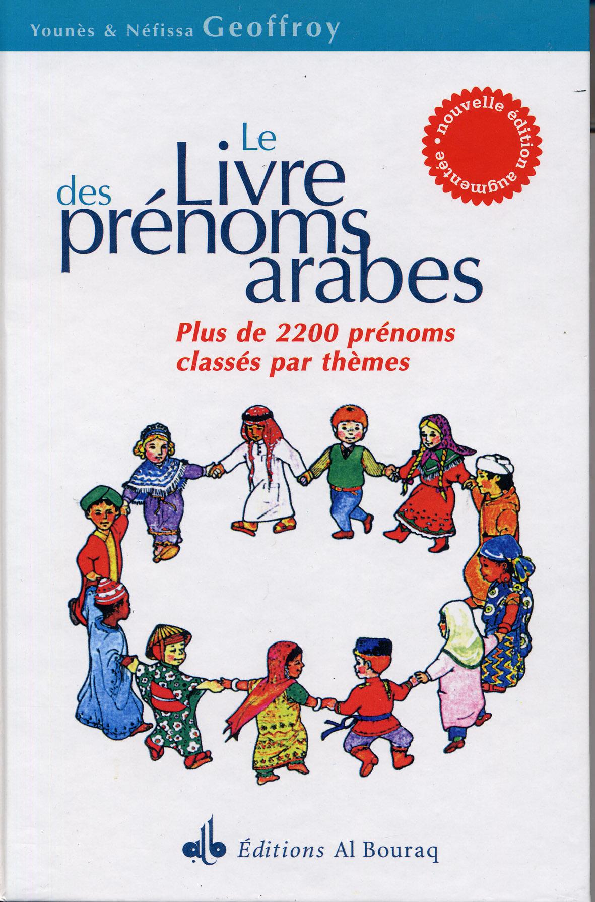 Le Livre Des Prenoms Arabes ; 5e Edition
