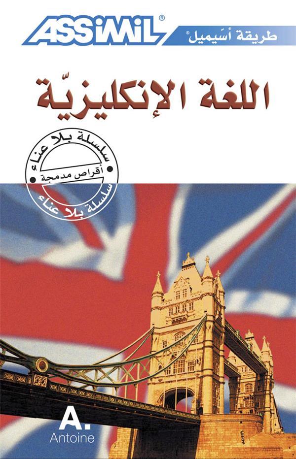 L'Anglais Pour Arabophones