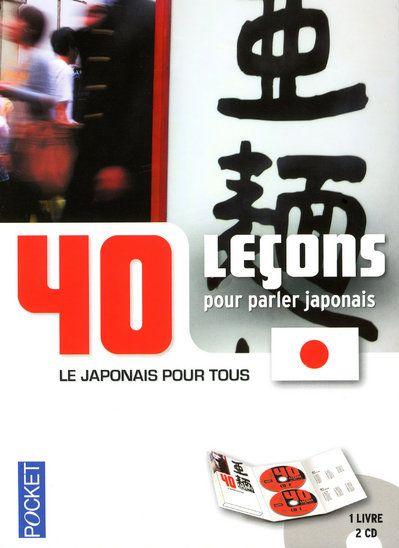 Coffret 40 Lecons Pour Parler Japonais -Livre + 2 Cd-