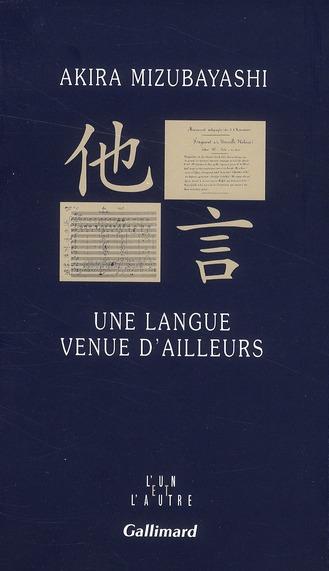 UNE LANGUE VENUE D'AILLEURS