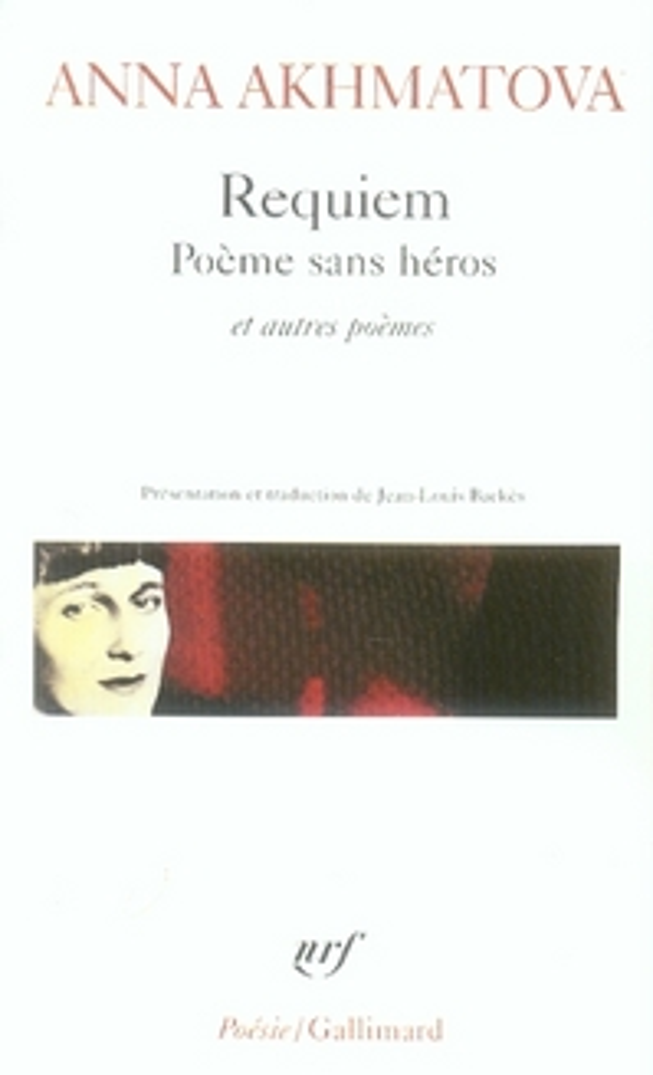 REQUIEM - POEME SANS HEROS
