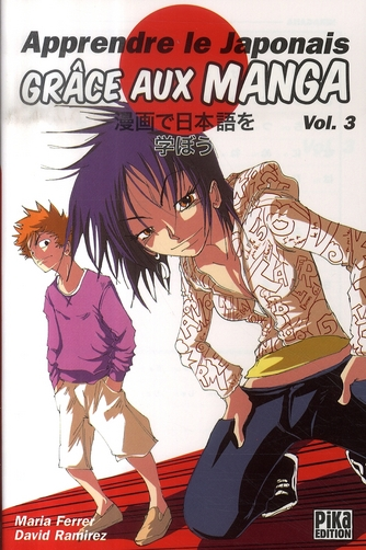 Apprendre Le Japonais Grace Aux Manga T03