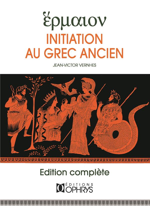 Initiation Grec Ancien