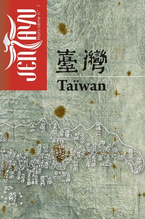 Jentayu ; revue littéraire d'Asie ; Taïwan
