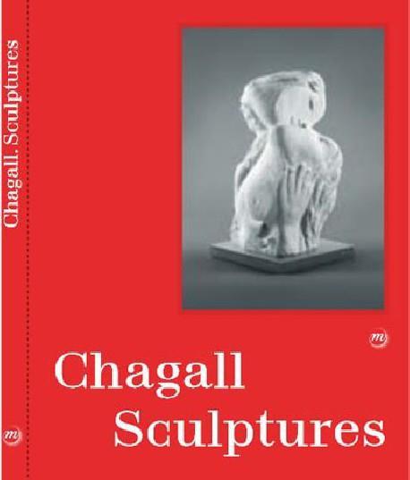 Chagal, sculptures