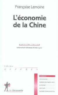 L'Economie De La Chine (4e Edition