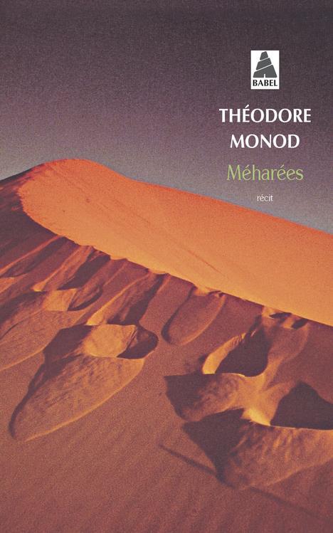 MEHAREES