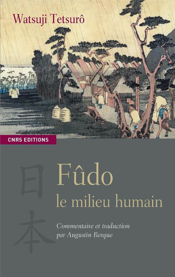 FUDO, LE MILIEU HUMAIN