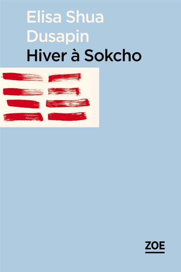 HIVER A SOKCHO