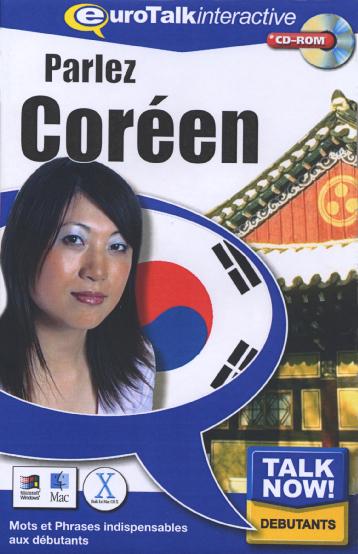 Parlez Coreen