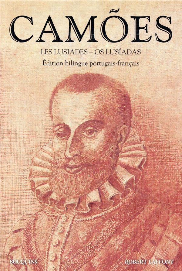 LES LUSIADES / OS LUSIADAS (BILINGUE)