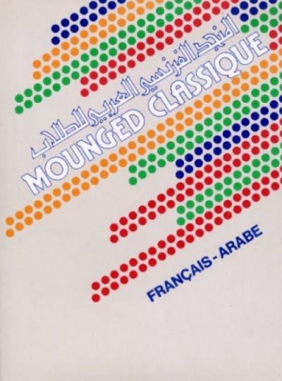 Mounged Classique ; Francais-Arabe