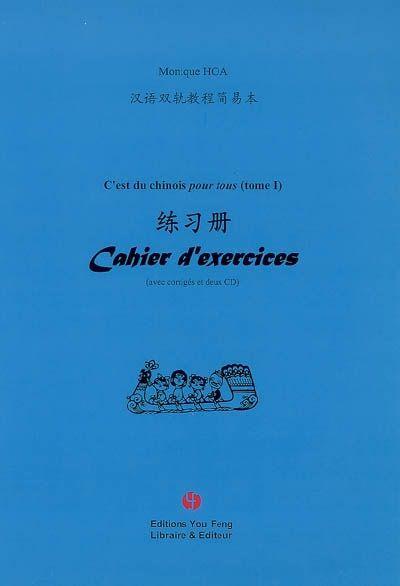 C'Est Du Chinois Pour Tous T.1 ; Cahier D'Exercices Avec Corriges