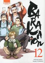 Barakamon (12) : Barakamon.12