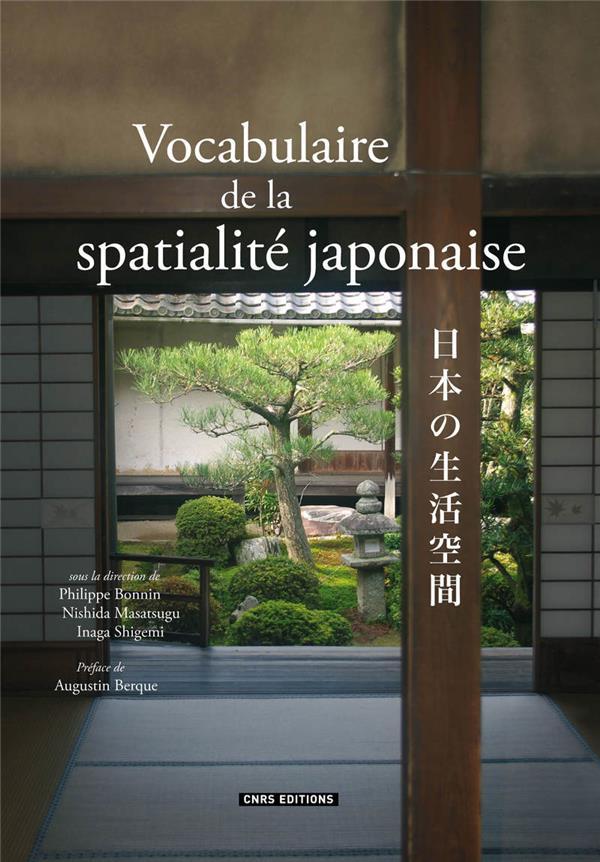 VOCABULAIRE DE LA SPATIALITE JAPONAISE