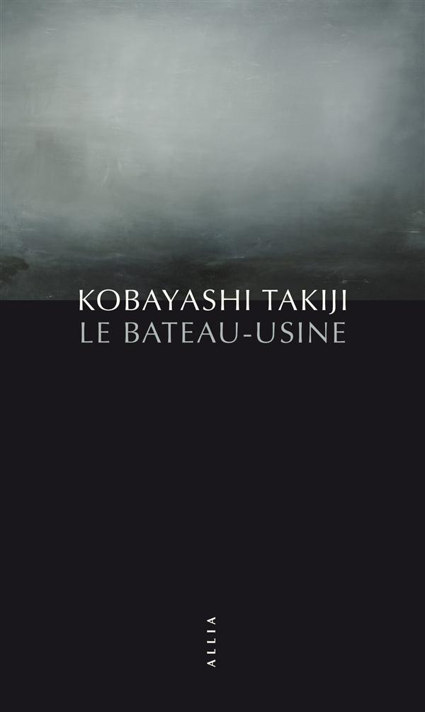 LE BATEAU-USINE