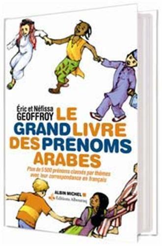 Le Grand Livre Des Prenoms Arabes