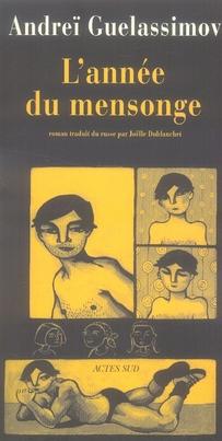 L'Annee Du Mensonge