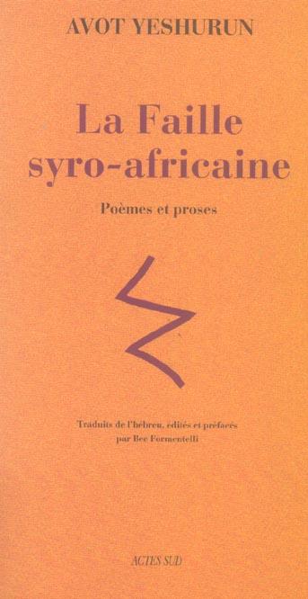 La Faille Syro-Africaine