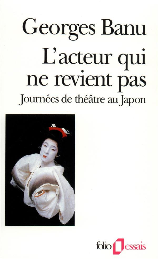 ACTEUR QUI NE REVIENT PAS (JAPON)
