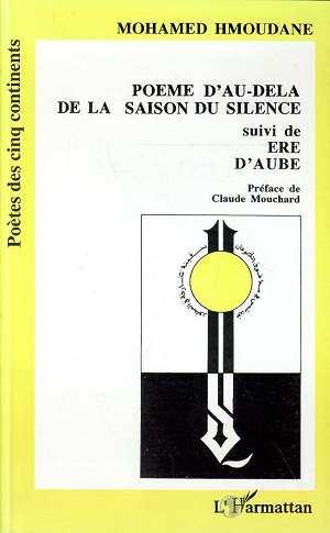 Poeme D'Au-Dela De La Saison Du Silence . Ere D'Aube