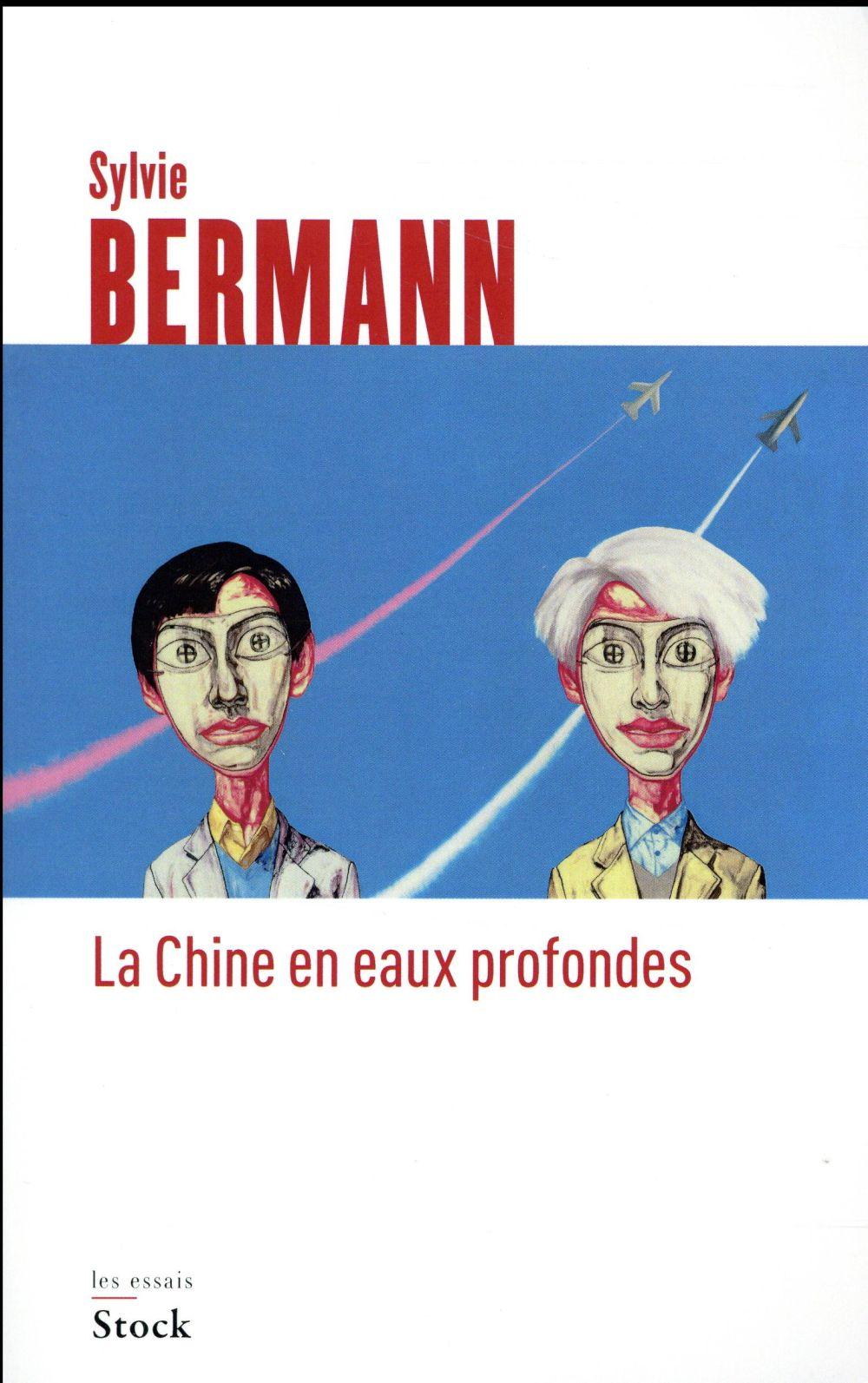 LA CHINE EN EAUX PROFONDES