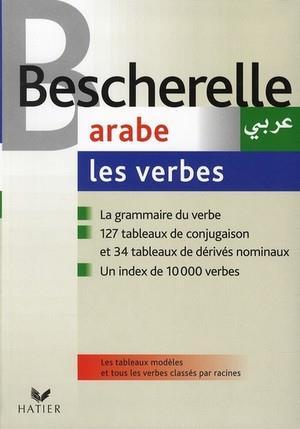 Bescherelle Arabe : Les Verbes