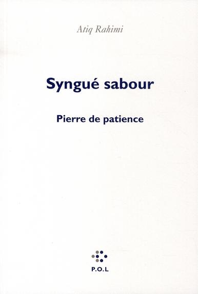 SYNGUE SABOUR LA PIERRE DE PATIENCE