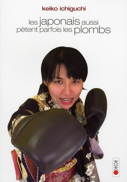 Japonais Aussi Petent Parfois Les Plombs (Les) (One Shot)