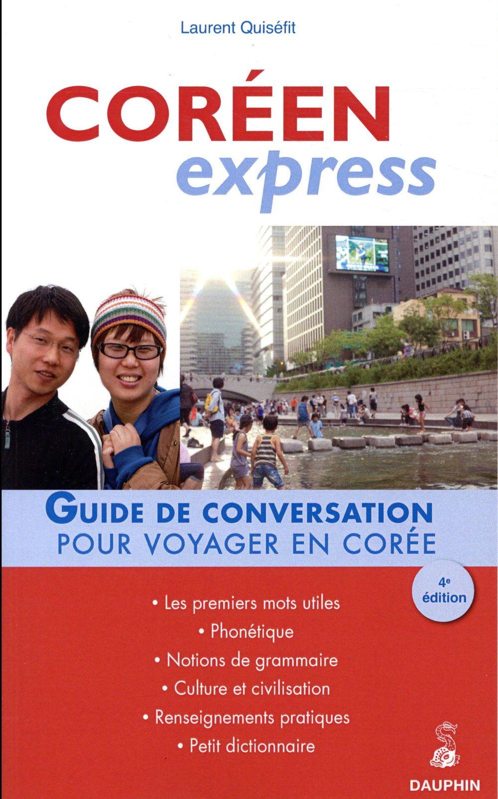 Coreen Express