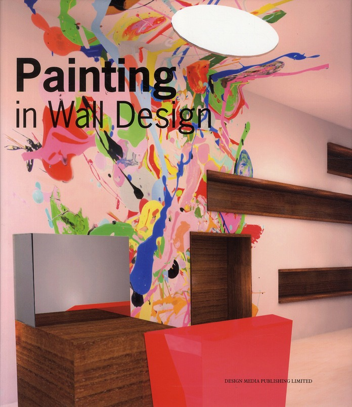 Painting In Wall Design. Ouvrage En Anglais