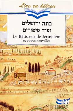 Le Batisseur De Jerusalem Et Autres Nouvelles