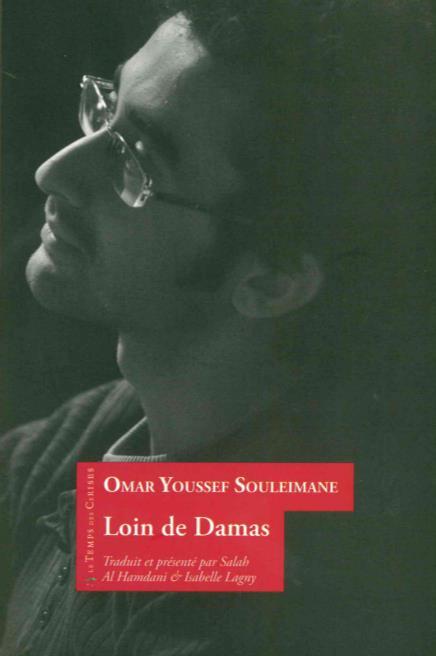 Loin de Damas | Souleimane, Omar Youssef. Auteur
