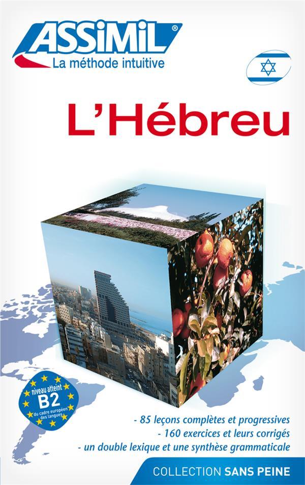 Volume Hebreu (Nle Ed)