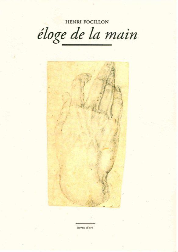 ELOGE DE LA MAIN